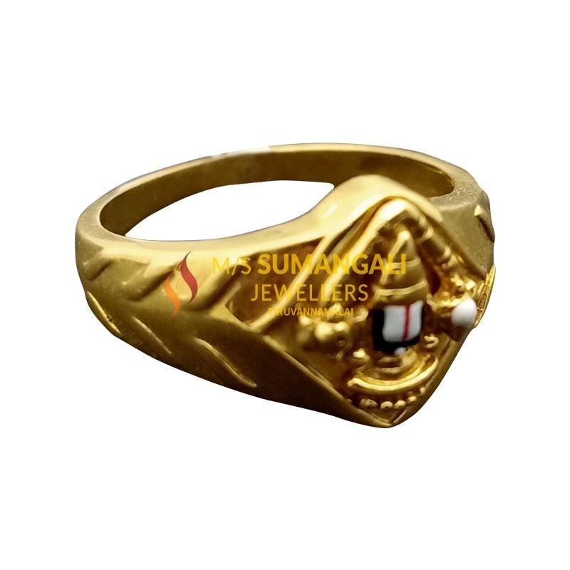 Gold Ring 1040001