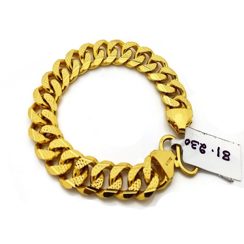 Gold Bracelet 1240004