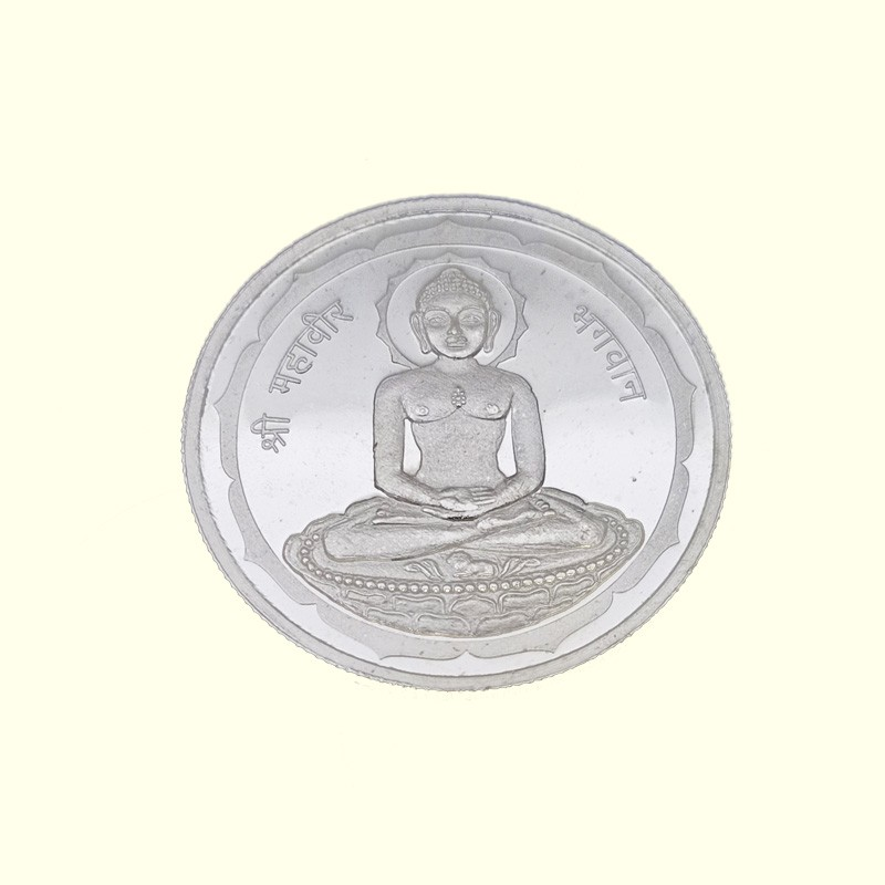 Silver Mahaveer Coins 0002