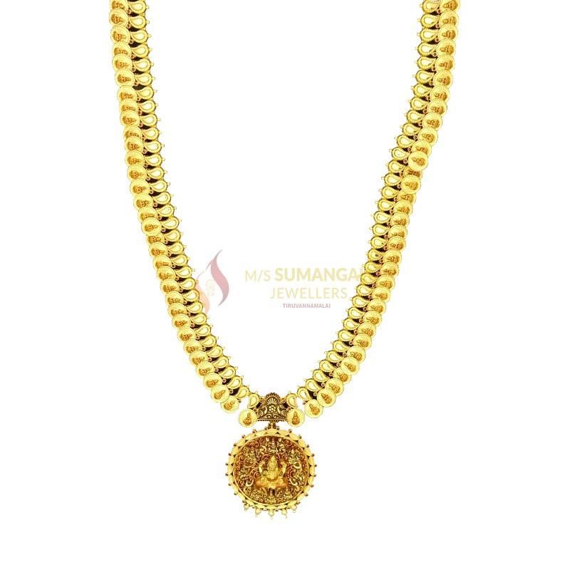 Gold-Harams 1250015