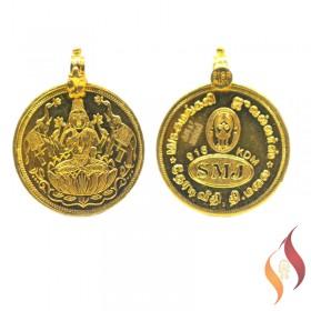 Gold 1/4 Kasu 1130001